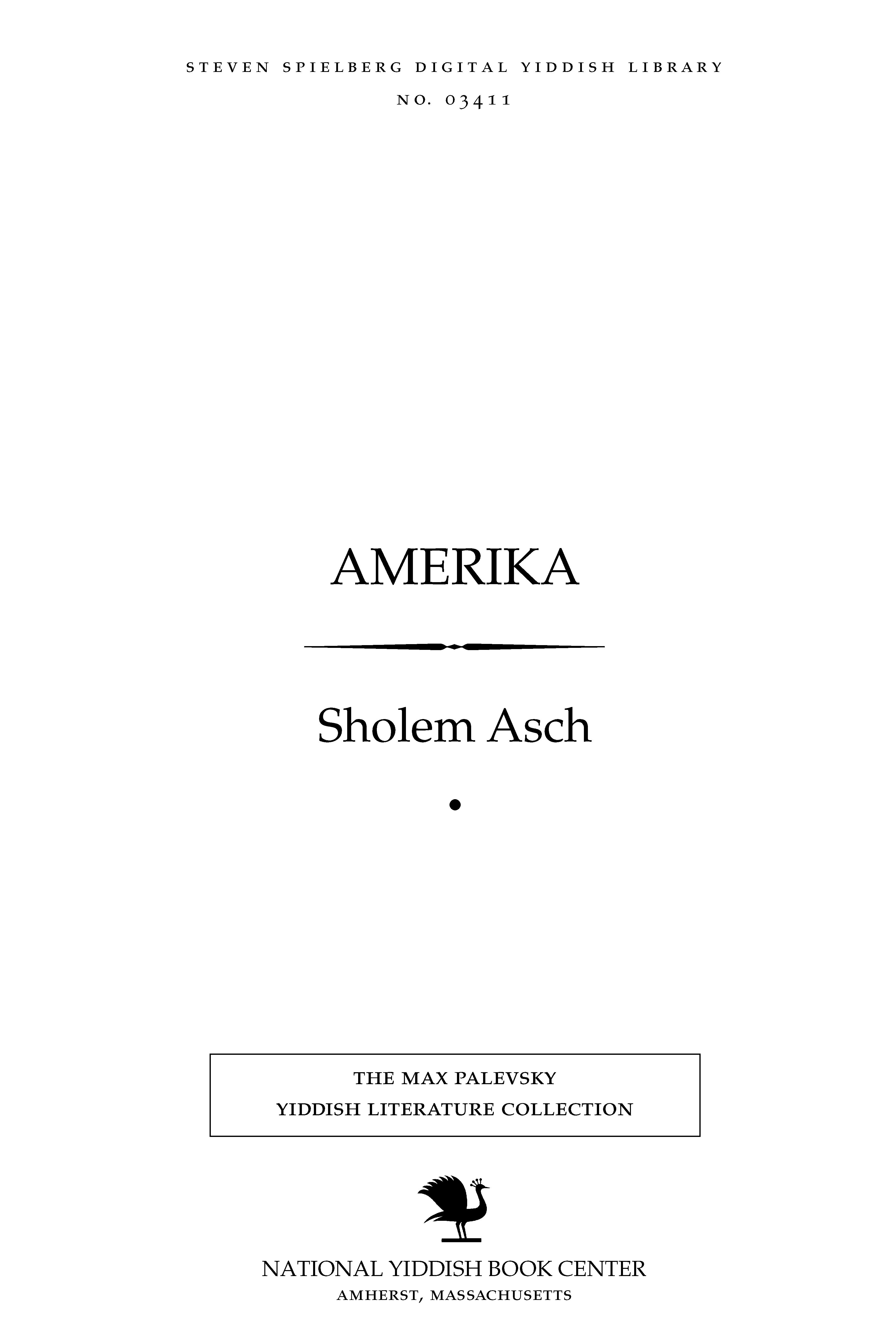 Cover of: Ameriḳa