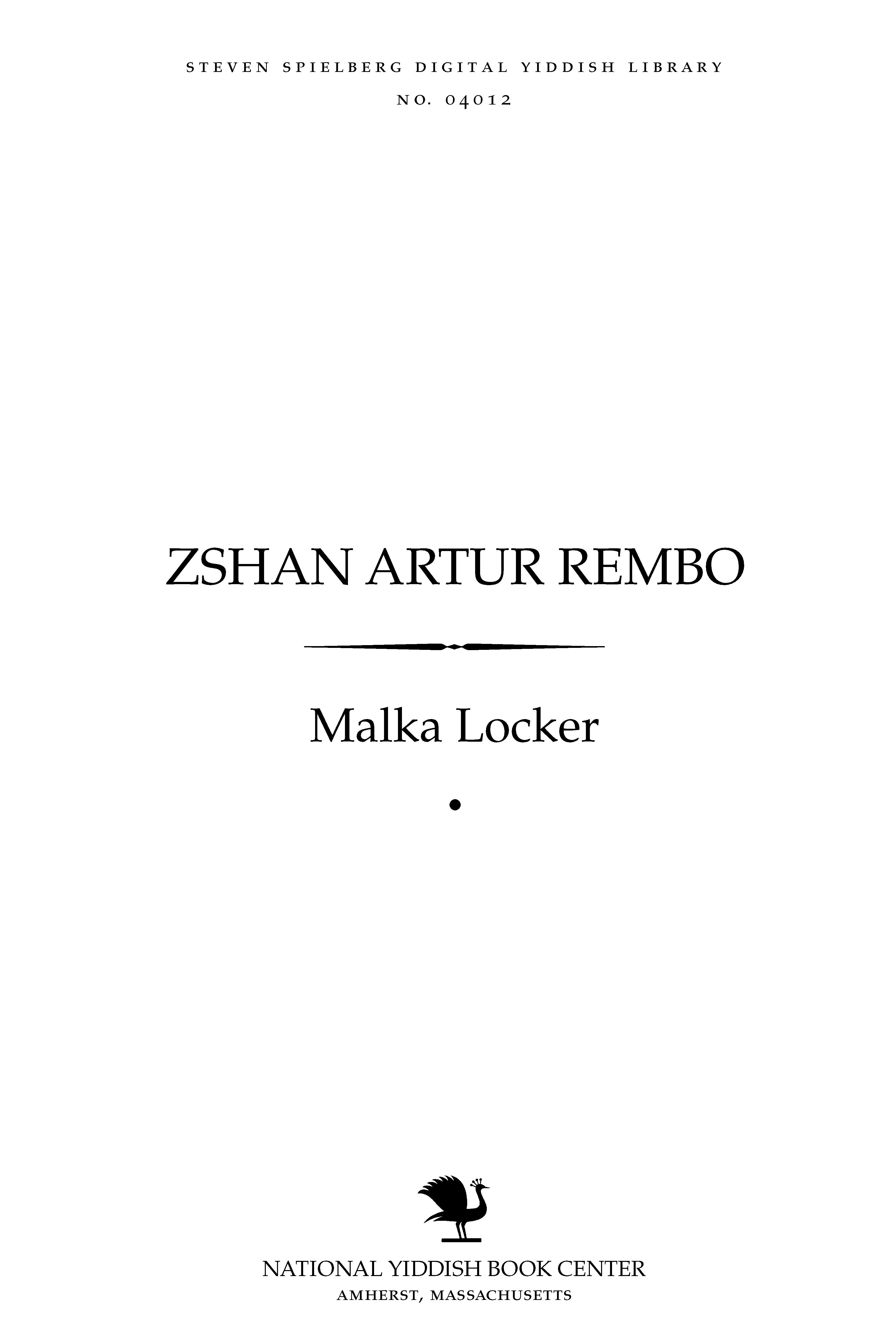 Cover of: Zshan Arṭur Rembo =